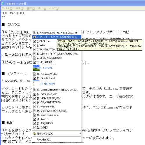 как сохранить в файл из clcl